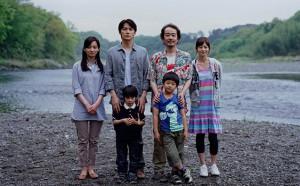 Japon Filmleri Festivali, Akbank Sanat'ta