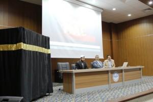 Hacı Adaylarına seminer