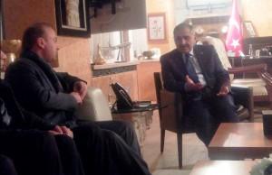 AK parti il başkanlğından Vali Koçak'a ziyaret