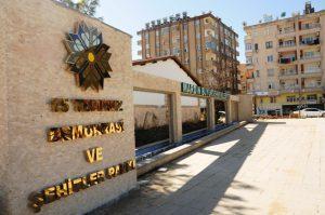 """Karayolları Parkı'nın ismi """"15 Temmuz Demokrasi ve Şehitler Parkı"""" olarak değiştirildi"""