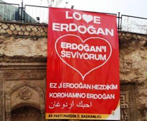 """Başkan Kılıç, """"Erdoğan'ı Seviyoruz ve Daima Yanındayız"""""""